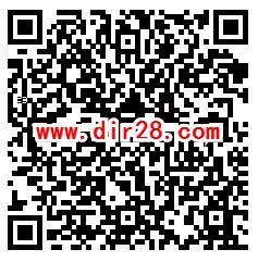 华夏基金光伏指数答题活动抽1万个微信红包 亲测中0.68元