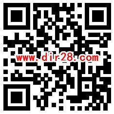 中国农业银行开心e夏抽1-100元微信红包、5-50元京东卡