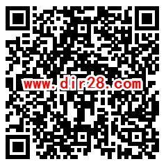 山东新概念招聘夏日乐翻天抽0.3-100元微信红包 亲测中0.3元