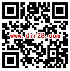 捷达集红包为中国队加油抽0.3-888元微信红包 亲测中0.3元
