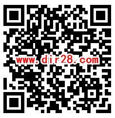 中国联通在线官方旗舰店抽1-10元手机话费 亲测中1元不秒到