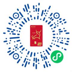 浦发银行在线注册粗暴领取13元微信立减金 亲测秒到账