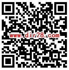 深圳联通粗暴关注领取5元微信红包 仅限深圳联通号码