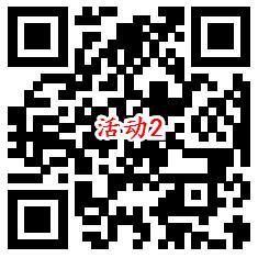 中国移动0元超值礼2个活动抽2-5元手机话费、视频会员周卡