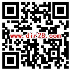 华夏基金夏日三大福利抽最高188元微信红包 亲测中0.35元
