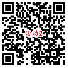 杭州银行2个活动免费领取33.8元支付宝消费红包 亲测秒到