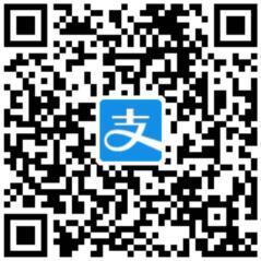 免费申请支付宝商家收款码 可用于撸活动各种红包套X