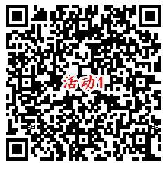 天天酷跑8周年庆免下载登录领3-188个Q币 亲测中3个Q币