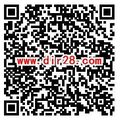 微博好物生活节挖寻宝抽0.18-888元现金红包 每天4次机会