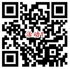 华夏基金早播间订阅2个活动抽5万个微信红包 亲测中0.85元