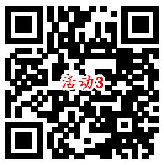 中国移动和彩云3个活动抽7天腾讯视频会员、爱奇艺会员