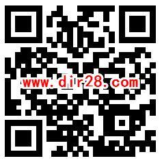 免费领取30只天然乳橡胶避孕套 仅限广东省地区用户领取