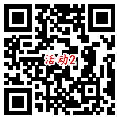 华夏基金十一投票2个活动抽3万个微信红包 亲测中0.35元