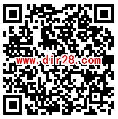 新一期微博财经大V送红包 亲测2.31元提现支付宝秒到账