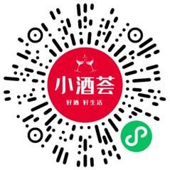 小酒荟小程序中秋有荟游戏抽微信红包 亲测中0.5元秒推零钱