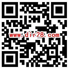 云闪付云游广东打卡抽1.6元现金红包 可扫微信收款码套