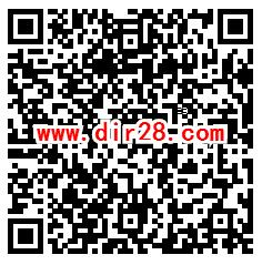 清远农商银行9周年礼物抽最高99.9元微信红包 亲测中0.6元