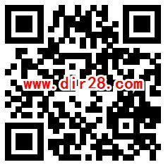 中国建设银行答题赢好礼抽1-20元微信立减金 亲测中1元