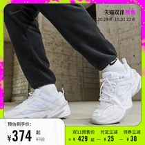 耐克男子新款老爹鞋+舒蕾控油洗发水600ml+立式节能速热取暖器